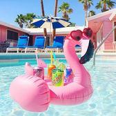 Qmishop 紅鶴充氣杯墊 火烈鳥水上杯座 寵物泳圈 四孔55*70*50cm【J666】