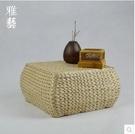草編坐墩小凳子創意榻榻米椅子墊方形加厚蒲團坐墊木架可定做墩子