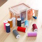 ♚MY COLOR♚縫紉針線盒15件套 縫補工具 套裝 家用 針線 縫衣 針線包 收納盒 收納 衣物【Z92】