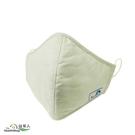 【防疫組合優惠】激活遠紅外線 奈米銀口罩(卡其綠),可重複水洗+益氣順體驗包 4錠