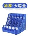 加厚文件架多層四欄框辦公用品資料架檔案袋文件夾收納盒 cf