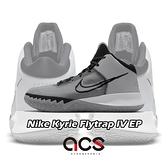 Nike 籃球鞋 Kyrie Flytrap IV EP 4 灰 黑 高筒 男鞋 厄文 【ACS】 CT1973-002