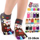 五本趾 日系造型 多色五趾襪 可愛動物系列 宜羿