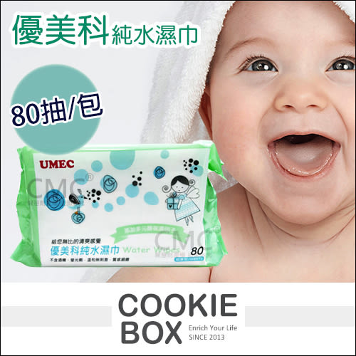 優美科 濕紙巾 台農 抽取式 媽咪 寶貝 寶寶 小孩 擦拭 紙巾 濕巾 台灣 製造 (80抽/包) *餅乾盒子*