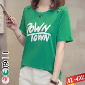 DOWNTOWN字印肩划痕T恤(2色)XL~4XL【721645W】【現+預】☆流行前線☆