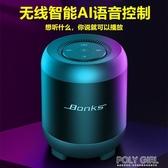 無線藍芽音箱內置小度助手智能AI人工語音控制手機外放插卡迷你小音響家用 polygirl
