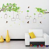 壁貼【橘果設計】回憶 DIY組合壁貼 牆貼 壁紙 壁貼 室內設計 裝潢