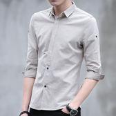 夏季男士七分袖襯衫韓版修身