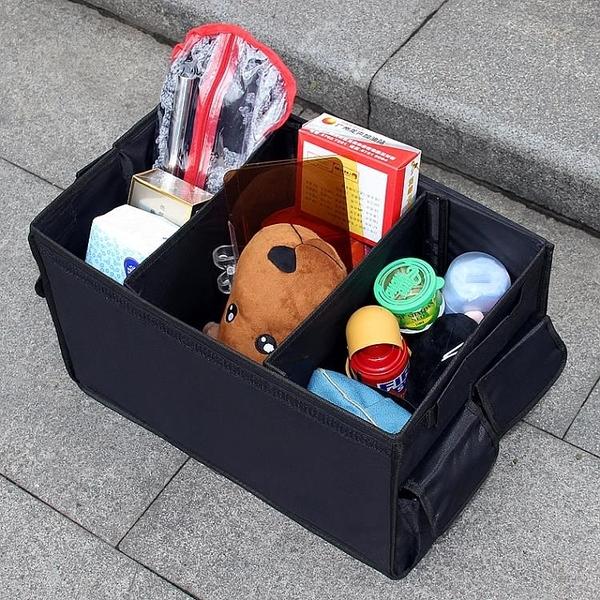 車用收納盒 汽車收納箱 儲物箱