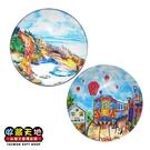 【收藏天地】台灣紀念品*水晶玻璃球冰箱貼-野柳平溪造型2款 ∕ 小物 磁鐵 送禮 文創