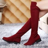 秋冬真皮過膝靴女彈力靴瘦腿靴長筒靴平底過膝長靴女靴女鞋韓版潮 可可鞋櫃