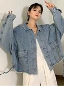 牛仔外套牛仔外套女長袖秋季新款復古bf風寬鬆學生毛邊上衣設計感小眾 1件免運