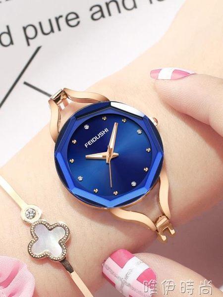 手錶 新款手鍊錶防水手錶女士學生錶時尚潮流抖音同款女錶女生手錶 唯伊時尚
