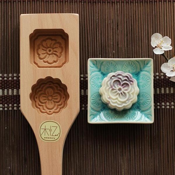 加深冰皮月餅青團磨具南瓜餅模子山藥綠豆糕工具蒸饅頭木質模具
