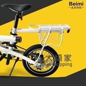 自行車貨架 助力車山地車后座折疊自行車后置行李載人載物座椅貨架配件T