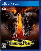 預購2019/3/28 PS4 賽馬大亨 9 2019 Winning Post 9 2019 純日版