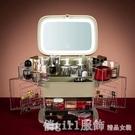 網紅化妝品收納盒防塵梳妝台護膚品置物架透明桌面有蓋首飾整理盒 618購物節 YTL