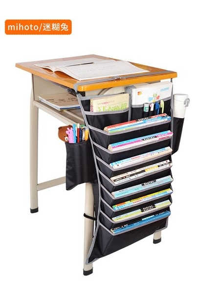 書袋 課桌收納袋 掛書袋學生簡約桌上神器 書本收納掛袋