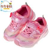 《布布童鞋》Moonstar日本粉色蝴蝶結甜心女孩兒童機能運動鞋(15~19公分) [ I8G004G ]