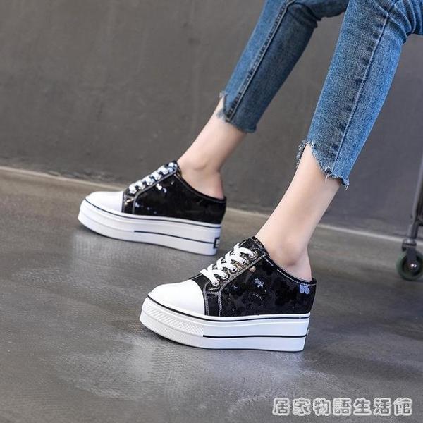 內增高包頭半拖鞋女厚底夏季網紅超火高跟涼拖無後跟半踩懶人鞋潮