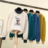 假兩件長袖 半高領加絨加厚衛衣女2021新款寬鬆潮韓版學生時尚假兩件上衣外套 薇薇