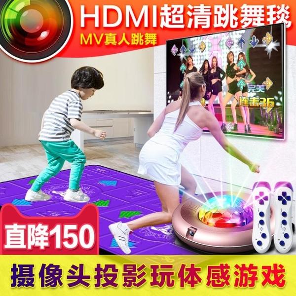 男女無線雙人家用跳舞毯電視機電腦兩用體感游戲跑步毯跳舞機
