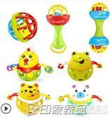 手搖鈴軟膠球玩具新生嬰兒寶寶響聲3-12月益智早教安撫可洗澡玩具 印象家品旗艦店