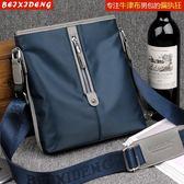 牛津布男包側背包休閒斜背包時尚男士包包帆布跨包潮男豎款小背包 全網最低價