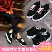 夏季新款女鞋百搭小白鞋學生休閒加絨韓版棉鞋三色可選36-40碼【均一價388】