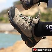 登山鞋男真皮行山徒步鞋低幫爬山運動鞋女防水防滑戶外鞋【探索者戶外生活館】