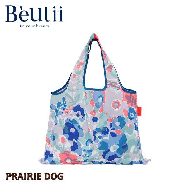 新色 日本 Prairie Dog 設計包 小碎花 日本插畫家 獨家設計 方便攜帶 收納方便 雙層布料 耐用