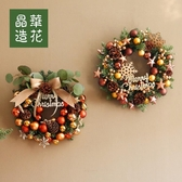 聖誕節飾品 晶華原創設計30cm聖誕家居花環門飾聖誕裝飾品掛飾門掛藤條聖誕圈 免運 維多