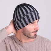針織毛帽-韓版秋冬雙色條紋男帽子4色73if18[時尚巴黎]
