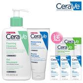 CeraVe修護泡沫洗護組(修護霜+泡沫潔膚露)