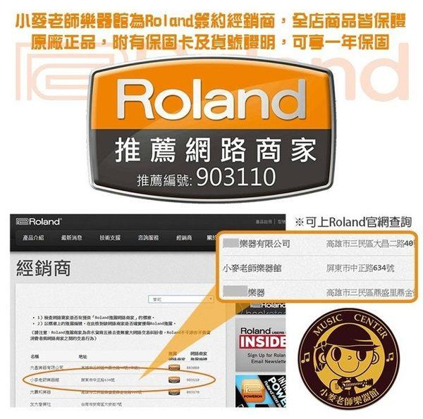 【小麥老師樂器館】免運!樂蘭 Roland UA-33 錄音介面 USB Audio介面[UA 33]