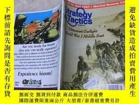 二手書博民逛書店Strategy&Tactics罕見number 241Y891
