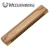 ★WEISSENBERG★ 特級款2205B-RG22孔銅合金複音口琴-玫瑰金