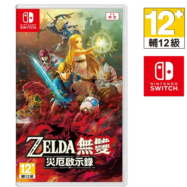 任天堂 NS SWITCH Hyrule Warriors: Age of Calamity ZELDA無雙 災厄啟示錄