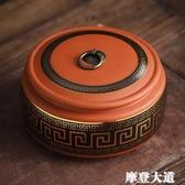 紫砂茶葉罐陶瓷大號存茶密封罐白茶普洱茶餅罐茶葉包裝收納盒家用『摩登大道』