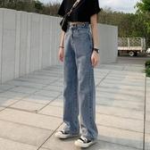 牛仔褲 年夏季薄款牛仔褲女高腰顯瘦直筒寬鬆泫雅闊腿垂感拖地褲 芊墨左岸