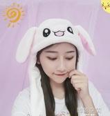 抖音同款一捏長耳朵會動的帽子網紅兔子帽兔耳朵帽可愛小兔氣囊帽 萬聖節