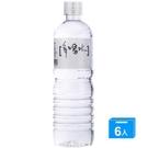 味丹多喝水600ml*6入【愛買】...