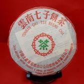 【歡喜心珠寶】【中國雲南七子餅茶中茶牌綠字】早期普洱茶餅,熟茶357克/餅,另贈老茶餅收藏盒