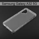 【ACEICE】氣墊空壓透明軟殼 Samsung Galaxy A32 5G (6.5吋)