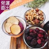 好食光 黃紫地瓜堅果脆 114gX4包【免運直出】