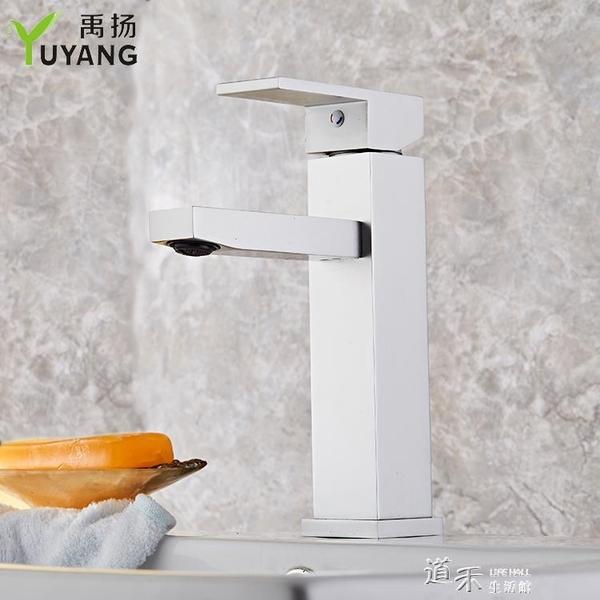 衛浴太空鋁衛生間水龍頭洗手面盆洗漱台冷熱水雙水單孔水龍頭 新年禮物