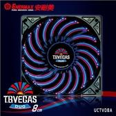 新竹【超人3C】保銳 ENERMAX 8公分 電腦風扇 T.B.VEGAS DUO 雙色維加斯 UCTVD8A