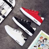 布鞋 紅色帆布鞋男低幫春季男鞋 韓版透氣學生布鞋潮鞋子 降價兩天
