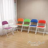 休閒椅 加固辦公椅子時尚簡約培訓摺疊椅電腦椅休閒便攜塑膠椅子摺疊凳子 果果輕時尚NMS