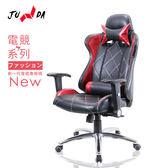 【JUNDA】990K電競椅/圓筒腰/電腦椅/賽車椅(二色任選)紅